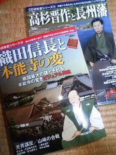 双葉社のCG日本史シリーズ