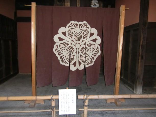 角屋の暖簾
