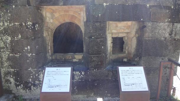 韮山反射炉の炉部分