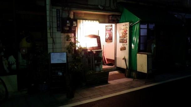 クロモンカフェ 入口