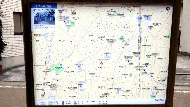 西大井の地図